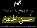 http://aboussalih.3abber.com/gallery/15689/previews/72493-4.png